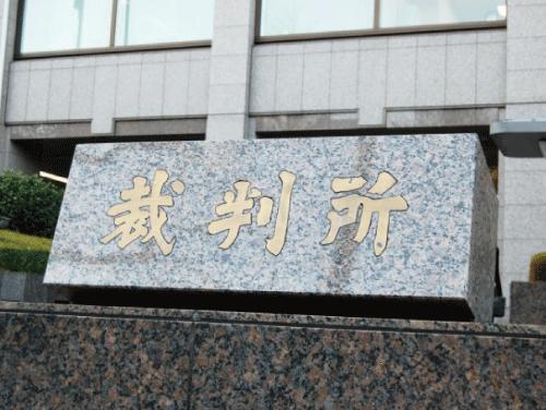 東葛総合法律事務所リクルート7